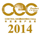 Control-Engineering-Product-Award-2014-Logo.jpg
